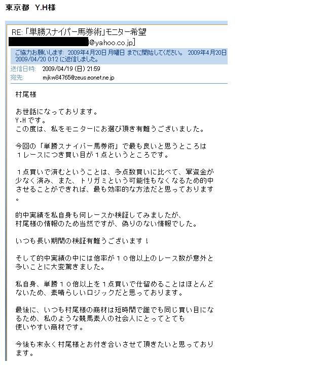 SnapCrab_NoName_2014-4-6_13-0-37_No-00