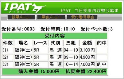 SnapCrab_NoName_2014-4-6_13-36-19_No-00