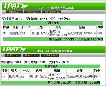 SnapCrab_NoName_2014-4-6_13-39-18_No-00