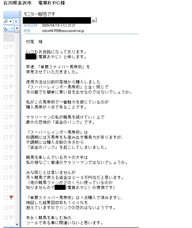 SnapCrab_NoName_2014-4-6_13-8-17_No-00