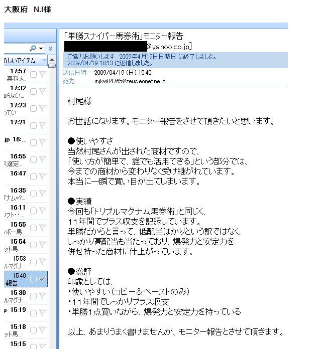 SnapCrab_NoName_2014-4-6_13-8-52_No-00