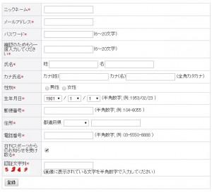 SnapCrab_NoName_2014-7-29_21-24-11_No-00