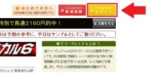 SnapCrab_NoName_2014-7-29_21-35-27_No-00