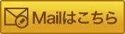 mailbotan1